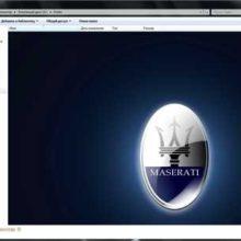 Смена фона папки в Windows 7