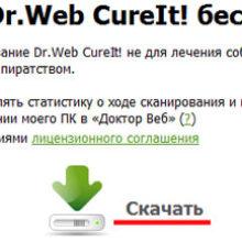 Лечащая утилита Dr.Web CureIt
