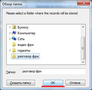 ECAP-1.0.0.9.EXE СКАЧАТЬ БЕСПЛАТНО