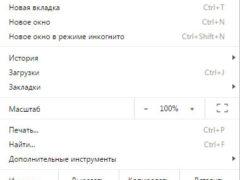 Как сделать страницу стартовой: Google Chrome, Mozilla Firefox, Opera…