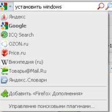 Поиск по открытому сайту в Opera и Firefox