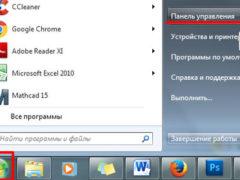 Как отключить залипание клавиш в Windows 7, 8, 8.1, 10
