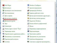 Как установить драйвер на Windows 7
