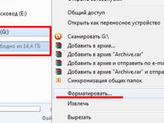 Как записать на флешку большой файл