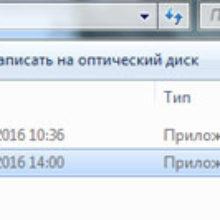 Программа для записи видео с экрана HyperCam