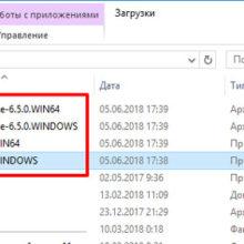 Скачать архиватор PeaZip на русском