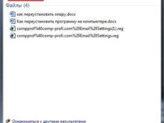 Как избавиться от webalta в Windows 7?