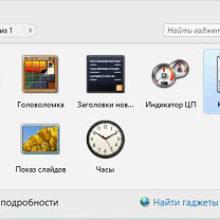 Скачать Windows Desktop Gadgets Reviver