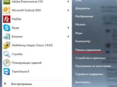 Как добавить исключение в брандмауэр Windows 7