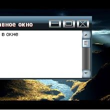 XPOT — тема для Windows XP SP3.