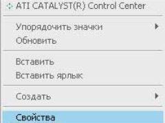 Спящий режим компьютера в Windows XP