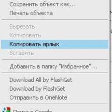 Как скопировать ссылку в популярных браузерах