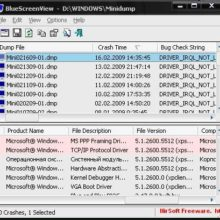 BlueScreenView — анализируем причину синего экрана смерти