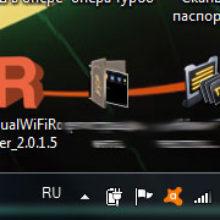 Скачать программу Virtual WiFi Router