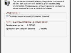 hiberfil.sys – что за файл и как удалить?