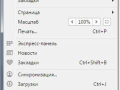 Как импортировать (экспортировать) закладки в Opera