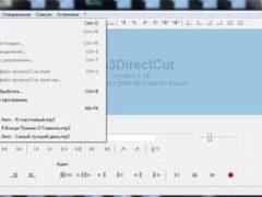 Как быстро обрезать музыку (программа)
