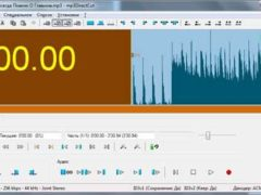 mp3DirectCut — программа для нарезки аудио