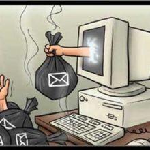 Как избавиться от спама?