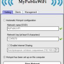 MyPublicWiFi — программа для раздачи Wi-Fi с ноутбука