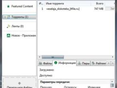 Как скачивать файлы (музыку, фильмы, программы) с Интернета с помощью торрент-клиента