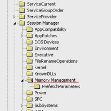 Очистка файла подкачки