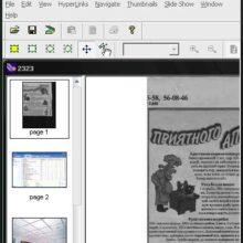 DjVuSolo — Программа для создания djvu файлов