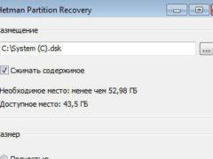 Как восстановить жесткий диск с Hetman Partition Recovery?