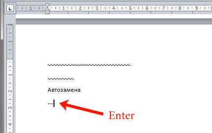 Как сделать пустую подчеркнутую строку фото 406