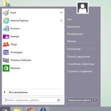 Как сделать классический Пуск в Windows 8