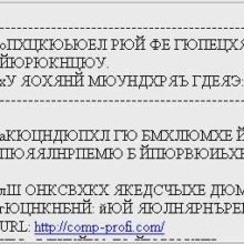 Неправильная кодировка письма. Как исправить?