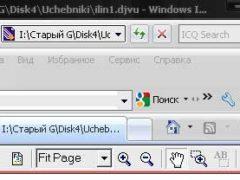 DjVuWebBrowserPlugin – программа (плагин) для просмотра файлов в формате djvu