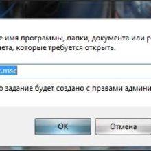 Скрытый файл thumbs.db в Windows 7.
