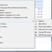 Как записать CD или DVD диск в Windows 7