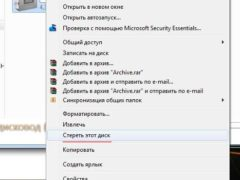 Как стереть диск DVD/CD RW в Windows 7