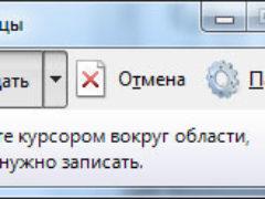 Как сделать скриншот на ноутбуке Windows 8