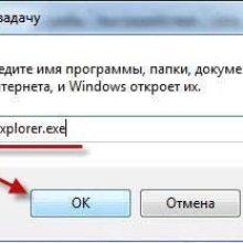 Как убрать черный экран при запуске в Windows 7