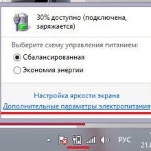 Как отключить гибернацию в Windows 7/8/8.1