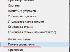Точка восстановления Windows 8 и откат системы