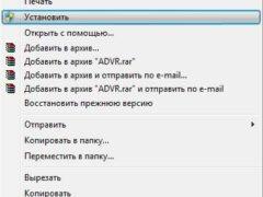 Установка шрифтов в Windows 7