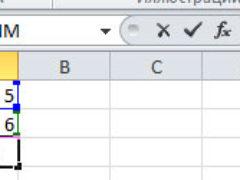 Ссылки в Excel