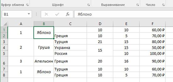 Как сделать заголовок в таблице excel фото 154
