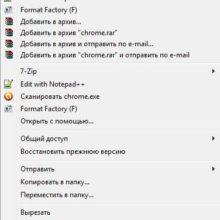 Как увеличить кэш браузера Google Chrome