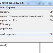 Как создать торрент файл