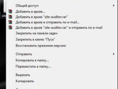 Как запустить программу от имени администратора в Windows 7