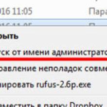 Программа для создания загрузочной флешки Rufus