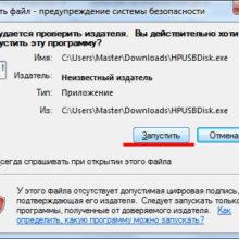 Программа для форматирования флешек HP USB Disk Storage Format Tool