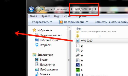 копирование файлов на компьютер