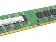 Оперативная память компьютера. Характеристики.