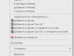 Как создать ярлык папки либо файла